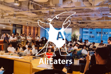 AliEaters Web Site