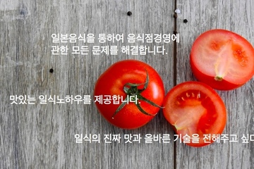 Axellas Food Advisory Service Korea