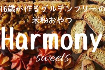 Harmony sweets