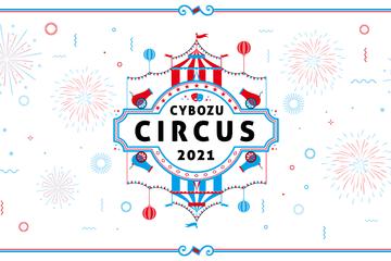 新型コロナウイルス感染拡大防止対策 | Cybozu Circus 2021