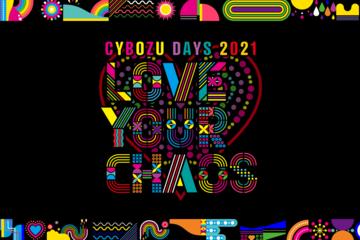 働き方をアップデートする2日間|Cybozu Days 2021