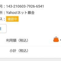 Activity10465