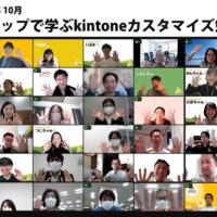 Activity11335