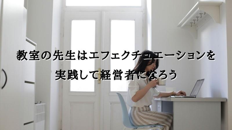 image-8399