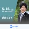 Activity7110