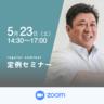 Activity6742