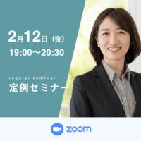 Activity9256
