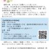 Activity4246
