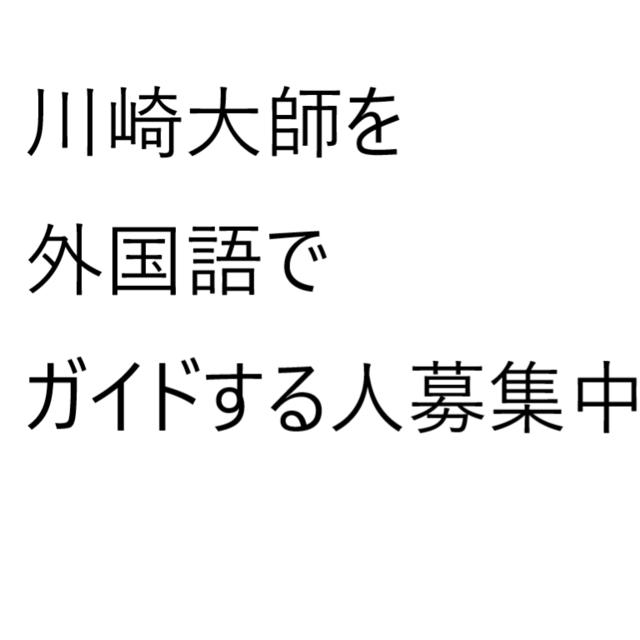 image-5710