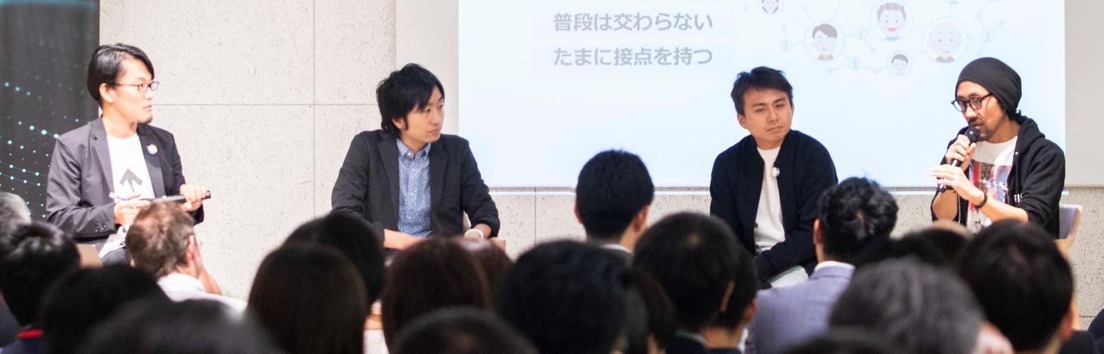 「日本でコレクティブ・インパクトを次々と起こしていくには?」パネルトークの様子