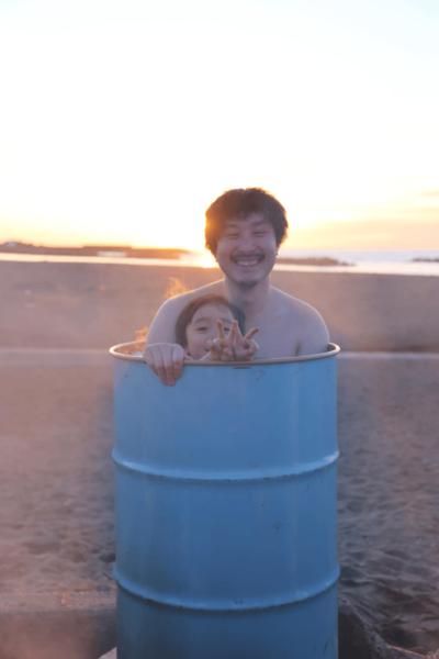 海辺でお風呂