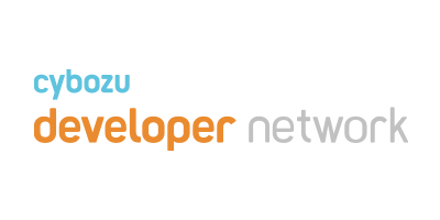 cybozu developer network