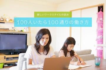 page.cybozu.co.jp