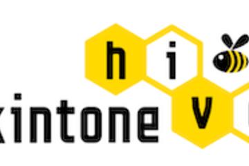 kintone hive AWARD投票(アンケート誘導Ver)